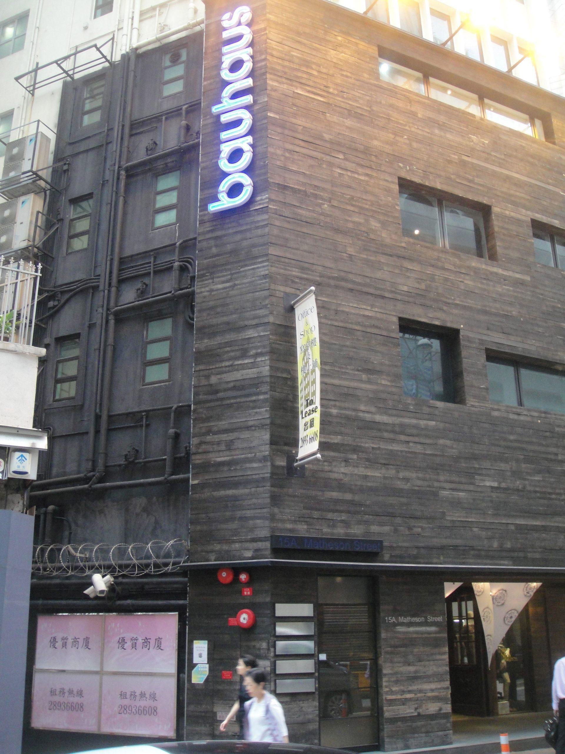 Bauhaus HK